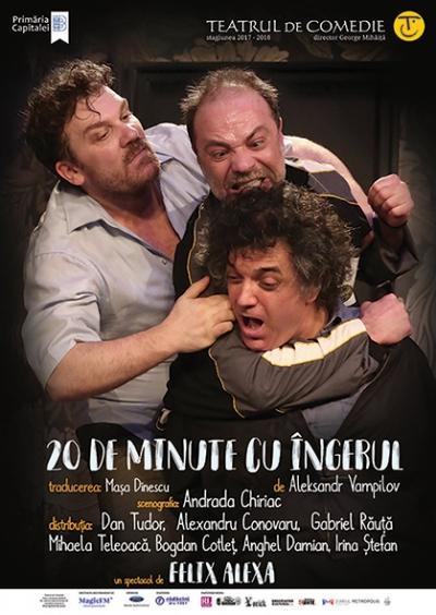 20-minute-cu-ingerul